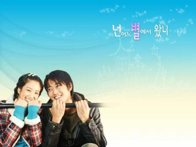 http://mapenzi01.cowblog.fr/images/Flop10Kdramas/1812676266small1.jpg
