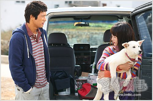 http://mapenzi01.cowblog.fr/images/Retouches/dog.jpg